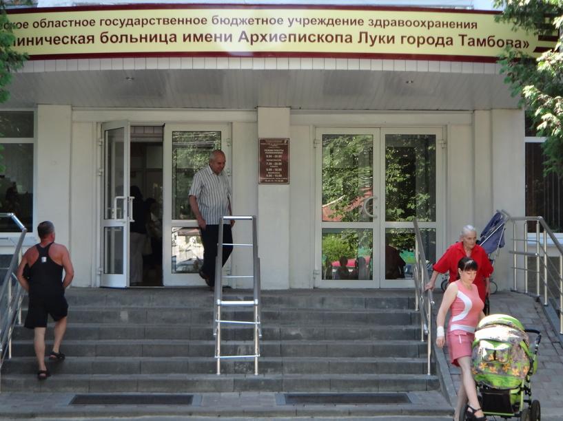 Тамбовский врач получит премию имени Архиепископа Луки