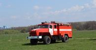 В этом году в области появились ещё четыре добровольных пожарных команды