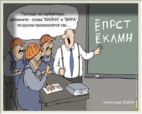 Нарушители трудового законодательства пополнят тамбовскую казну на 200 тысяч рублей