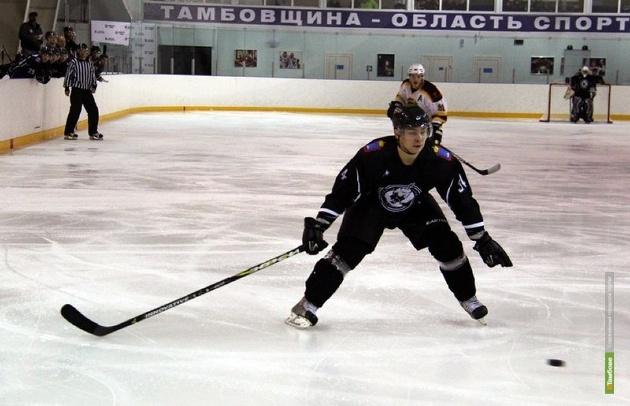Хоккеисты ХК «Тамбов» встретятся с аутсайдером соревнований