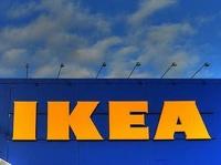 IKEA купила свое имя за $11,2 млрд