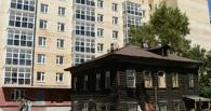 В администрации области обсудили тему переселения из аварийного жилья