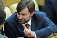 Единоросc предложил перенести в Россию все серверы с данными россиян