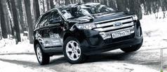 Настоящий янки: тестируем кроссовер Ford Edge