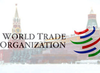 В Женеве подписан протокол о присоединении России к ВТО