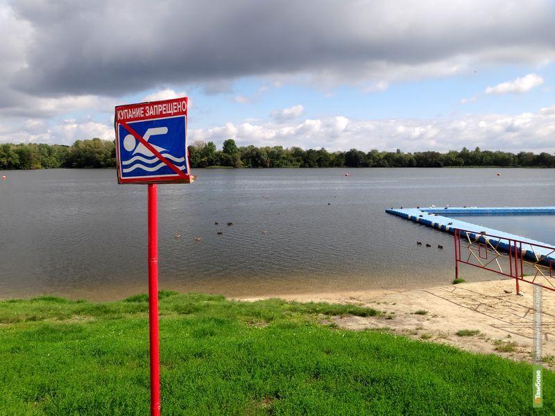 За лето в Тамбове утонули 7 человек