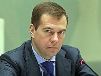 Медведев утвердил правила регулирования тарифов в теплоснабжении