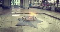 Мемориал «Вечный огонь» в Моршанске теперь горит круглосуточно