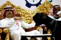 В Саудовской Аравии перенесли выходные ради нужд экономики