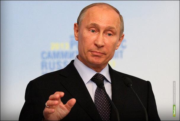 Официально холостяк: Владимир Путин развелся с супругой