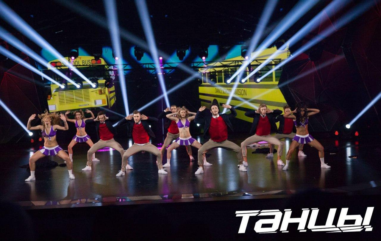 Последний шанс: проект «Танцы» наТНТ меняет время эфира