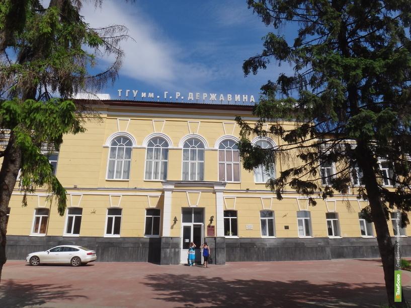 В ТГУ открыли академию сетевых технологий