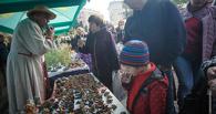 На Покровской ярмарке наторговали на 63 миллиона рублей