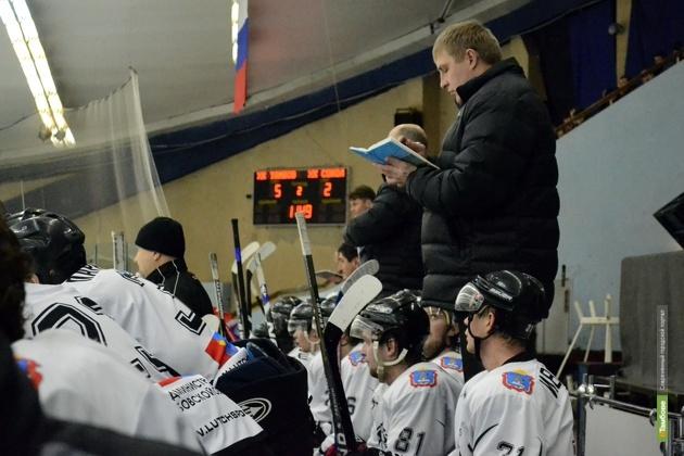 Хоккеисты «Тамбова» проиграли самарским «летчикам»