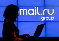 Mail.ru выкупила 12 процентов акций «ВКонтакте»