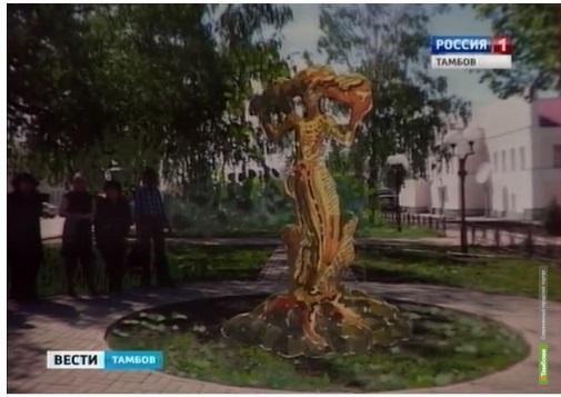 В Пичаево может появиться памятник женщине-сосне