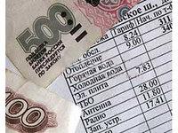 "Коммунальщики приготовили тамбовчанам ""новогодний сюрприз"""