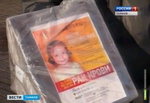Котовские подростки украли ящик с пожертвованиями для больной раком девочки