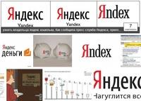 В «Яндексе» появился поиск изображений по сериям
