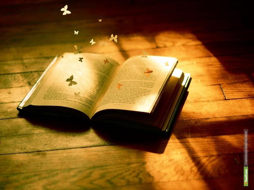Молодые тамбовские поэты представят горожанам свой новый сборник