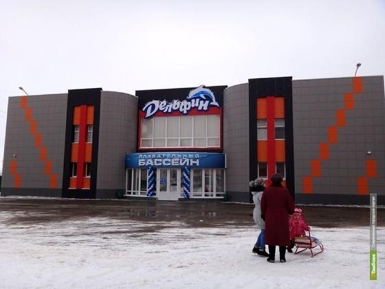 В прошлом году на строительство спортобъектов область выделила 214 миллионов рублей