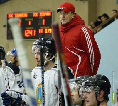 Директор ХК «Тамбов» обвинил тренера команды в пьянстве и прогулах