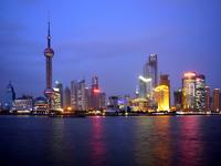 Китай запустил экспериментальную зону свободной торговли