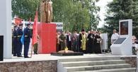 В Знаменском районе установили мемориал в память о погибших солдатах