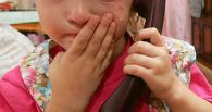 Тамбовщина в тройке лидеров в ЦФО по обращениям на детский телефон доверия