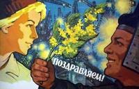 В России сегодня отмечают Международный женский день