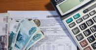 С 1 июля повысятся тарифы на коммунальные услуги