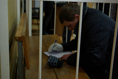Виновник «крещенского ДТП» решил оспорить приговор суда
