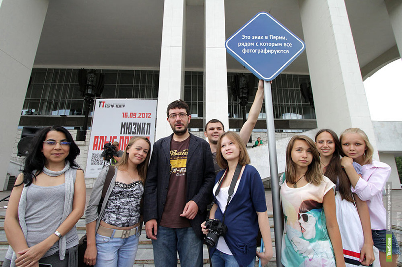 Тамбовские власти не разрешили устанавливать знак от студии Артемия Лебедева