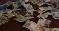 Котовчане собрали для украинцев больше тридцати тысяч рублей