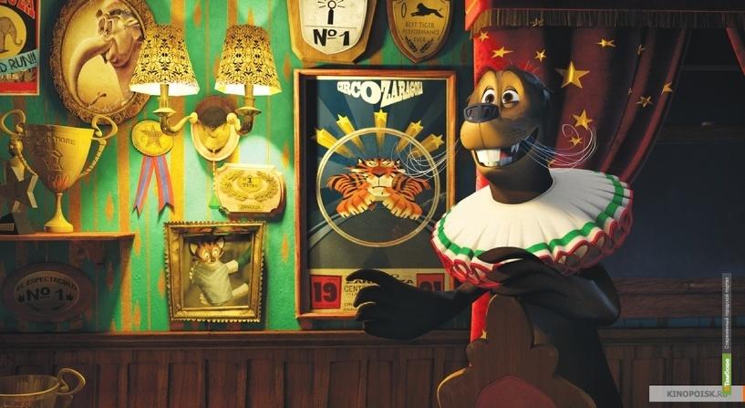 Турбо смотреть онлайн бесплатно мультфильм 2013 года в