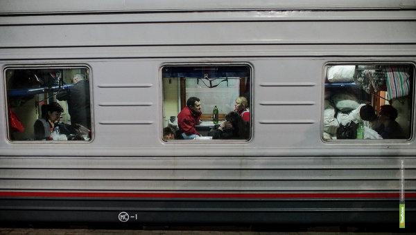 На ближайших выходных билеты на поезд подешевеют