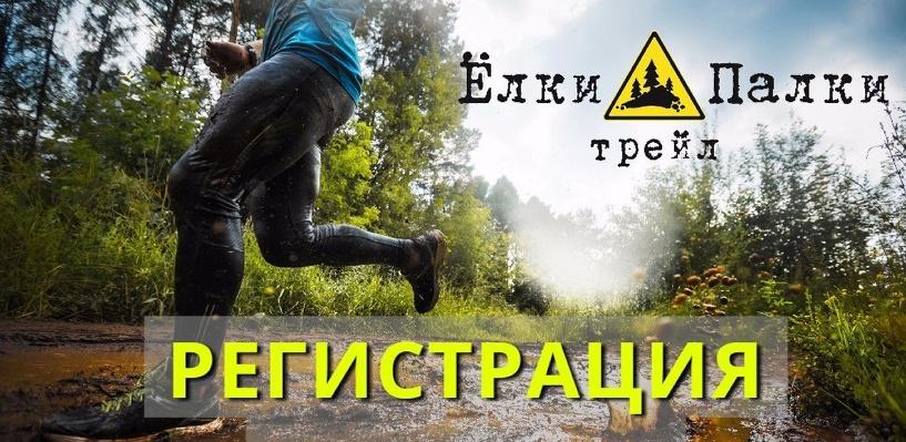 Gismeteo погода на 2 недели ульяновск