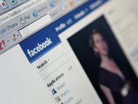 Facebook заблокировала программу для «экспорта друзей»