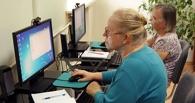 Тамбовских пенсионеров снова будут учить пользоваться компьютером
