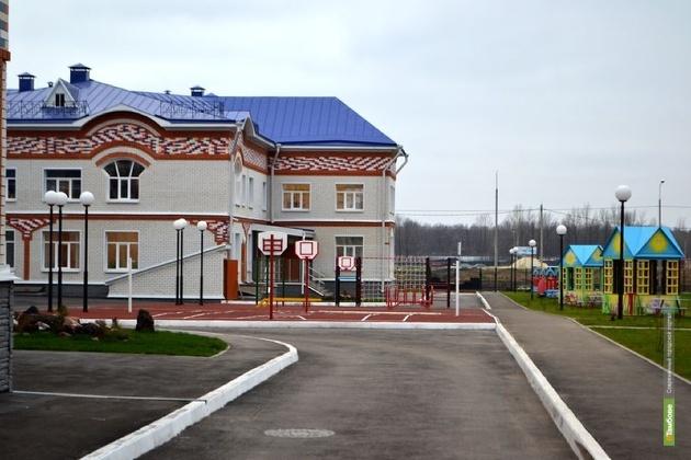 Тамбовщина получит почти 387 миллиардов рублей на строительство детсадов