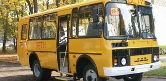 Школьные автобусы перевозят почти 9 тысяч детей