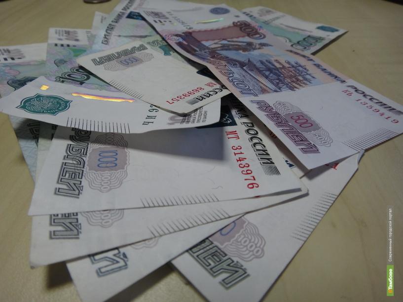 Тамбовчанин украл у приятеля 10 тысяч рублей