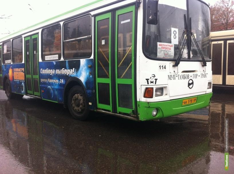 Компания «Планета обувь» запустила в Тамбове бесплатный автобус