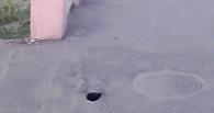В центре Котовска женщина ногой угодила в ловушку в асфальте