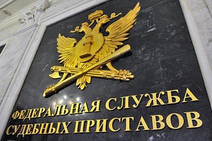 Виновник ДТП не захотел выплачивать 310 тысяч рублей