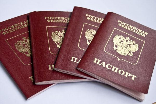 Россияне смогут въехать на территорию Украины только по загранпаспортам