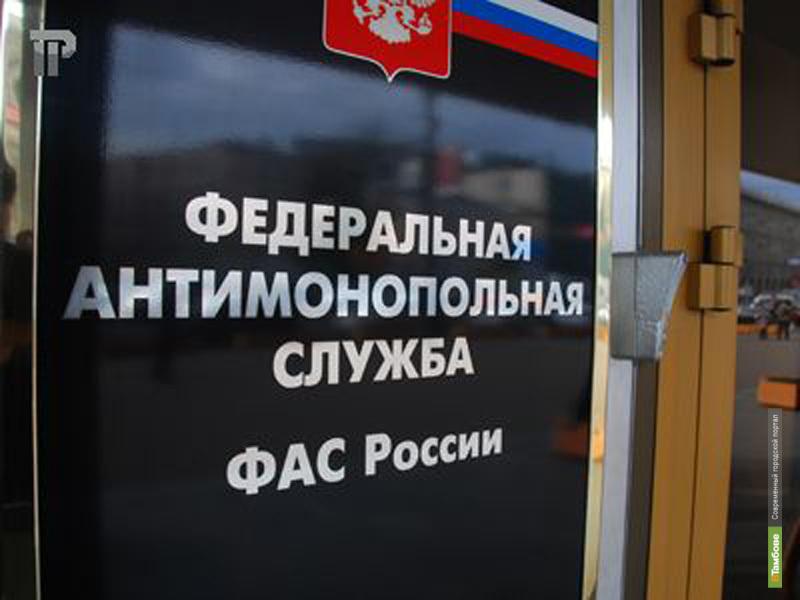 Тамбовские антимонопольщики пополнили казну на 16 миллионов рублей