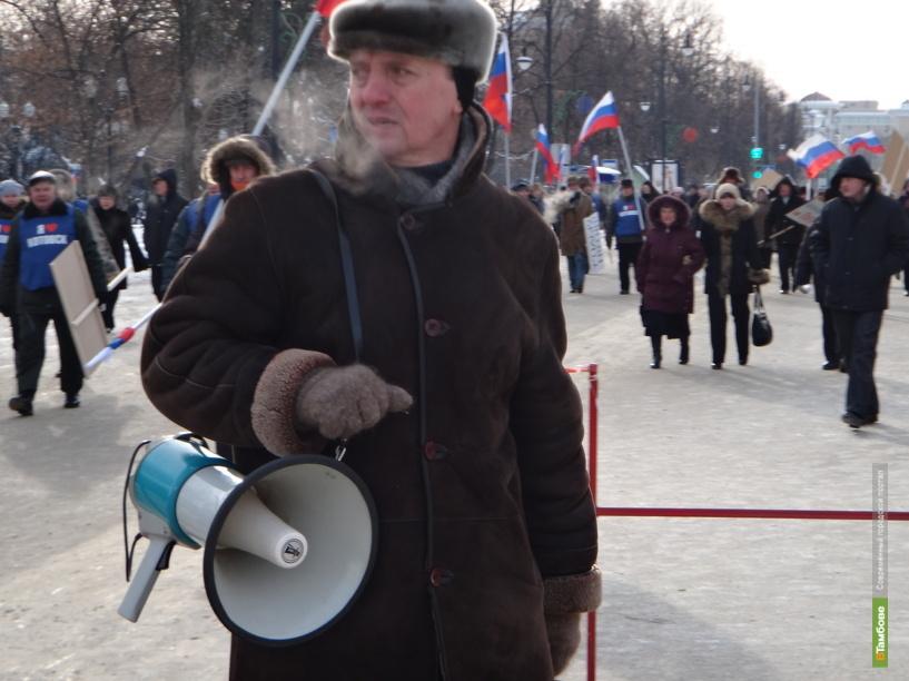 В Тамбове пройдут пикеты в поддержку украинцев