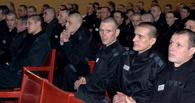 Тамбовским осуждённым отказали в помиловании