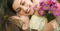 В Тамбове отметят День матери